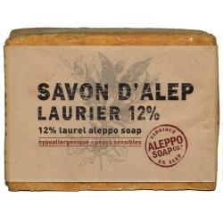 copy of Blaireau du Barbier